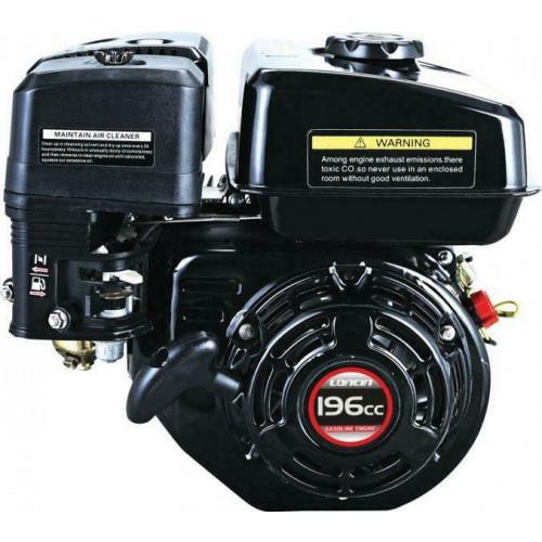 Loncin G200 F-G Taper Shaft Engine Recoil Start